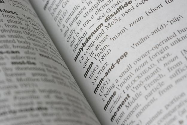 Os investigadores conseguiram determinar algumas palavras que mudaram muito pouco ao longo do tempo
