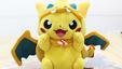 Imagem Maior centro comercial Pokémon já abriu no Japão