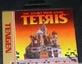 Imagem Campeonato do Mundo de Tetris em documentário