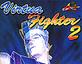 Imagem iPhone: Virtua Fighter 2 já disponível